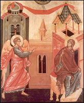 The Annunciation of the Holy Virgin