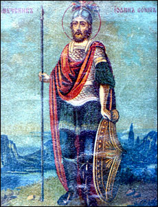 The holy martyr John the soldier
