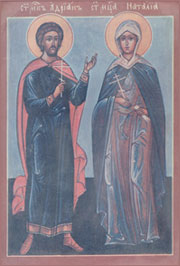 Holy martyrs Adrian and Natalia.