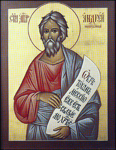 Holy Apostle Andrew