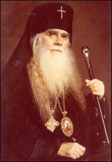 Archbishop Averky