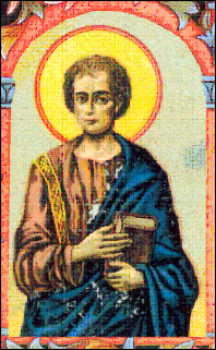 Holy Apostle THomas