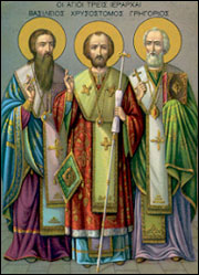 The holy hierarchs Basil the Great, Gregory  the Theologian and John Chrysostome