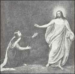 Св. Мария первая видит воскресшего Господа.