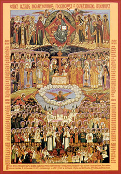 The New Martyrs of Russia