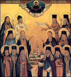 The Optina elders