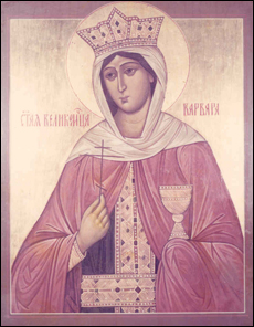 Holy Great-martyr Barbara